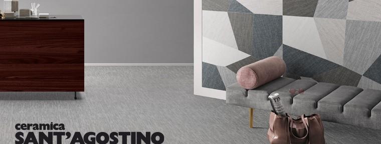 Керамическая плитка с эффектом ткани